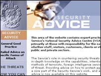 MI5 website
