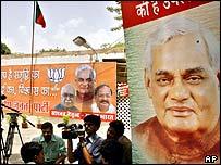 Atal Behari Vajpayee poster
