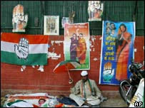 Congress posters