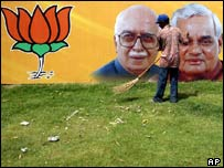 BJP poster showing LK Advani and Atul Behari Vajpayee