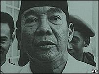 Former President Sukarno
