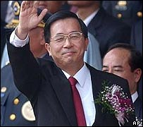 Taiwan's President Chen Shui-bian during National Day celebrations