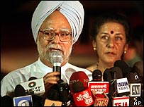 Congress Party leader Manmohan Singh