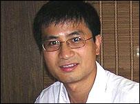 Student David Zhang