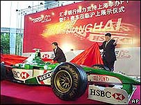 Logo-covered Jaguar at the launch of the Shanghai circuit plan