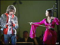 Jarre and Cheng Lin