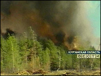Russian TV pictures of forest fire in Kurgan region