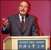 President Chirac speaking at Shanghai's Tongji University