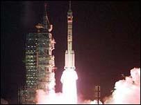запуск Шэньчжоу