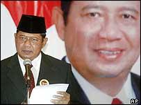 Susilo Bambang Yudhoyono (23/4/04)