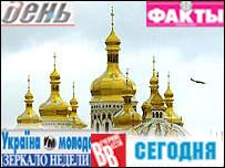 Ukraine press graphic