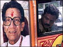 Bal Thackeray on a Bombay rickshaw