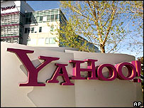Yahoo HQ in Sunnyvale, California