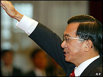 Taiwan President Chen Shui-bian (archive photo)