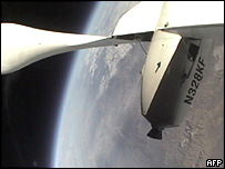 SpaceShipOne's view form space
