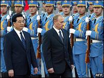 Путин и Ху Цзиньтао