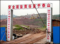 Building site near Chongqing