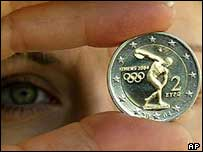 Greece's 2 euro commemorative coin for the 2004 Olympics