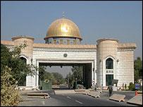 Puerta de Jerusalén en la Zona Verde