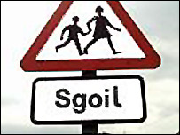 Gaelic school sign