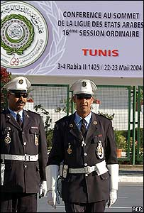 Guards outside the Tunis summit venue