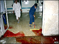 Bloodied hospital floor in Falluja
