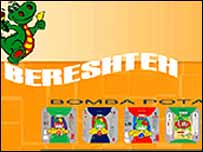 Page from Bereshter Online site