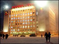Norilsk metals plant