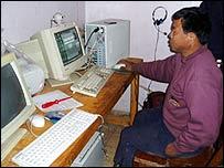Mahabir Pun