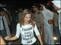 Syrian Star Academy contestant Myriam greets fans at a shopping centre in Kuwait City 7 May 2004.