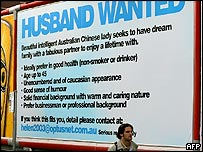 Helen Zou's 'Husband Wanted' billboard in Sydney