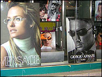 Adverts for glasses