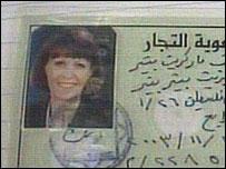 Document belonging to Margaret Hassan