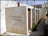 Isolation cells at Khiam prison