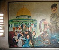 Mural at Abu Ghraib jail (Photo: BBC/Martin Asser)