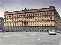 Здание на Лубянке