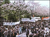 27 April 1984 demonstration in Beijing (64.memo.com)