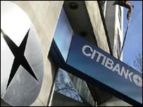 Citibank branch, BBC