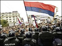 Protest outside Serbia's President Boris Tadic's office in Belgrade