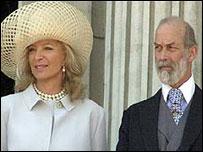 Принц и принцесса Кентские
