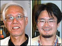 Shinsuke Hashida (left) and Kotaro Ogawa (file photo)
