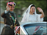 Crown Prince Hamzah and Princess Noor