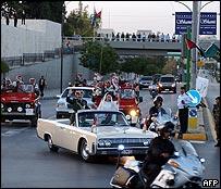 Crown Prince Hamzah and Princess Noor's motorcade