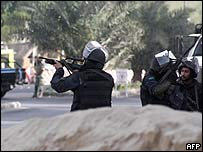 Security officers in Khobar
