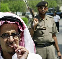 Saudi citizen and armed police officer in Khobar