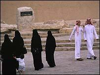 A group of Saudi Arabians