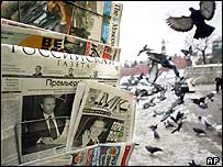 News stand in Red Square, Moscow