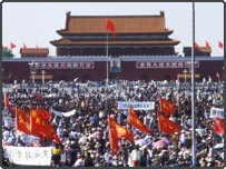 Pro-democracy demonstration by Chinese students in Tiananmen Square in 1989
