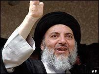 Former Sciri leader Ayatollah Mohammad Baqr al-Hakim
