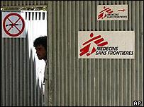 MSF office in Kabul